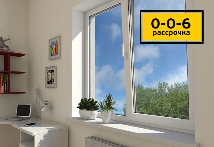Пластиковые окна производителя дешево
